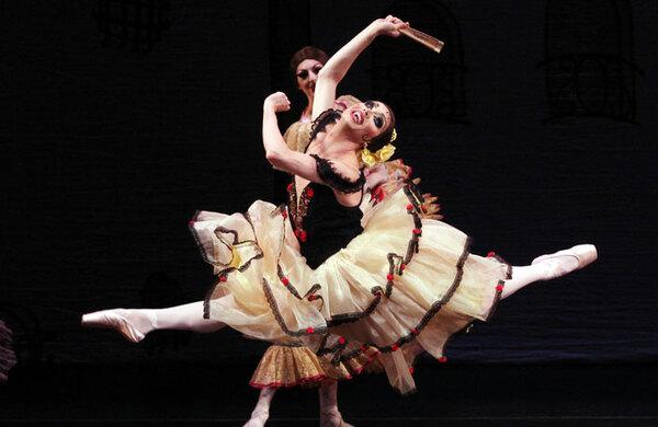Les Ballets Trockadero de Monte Carlo: Programme 2