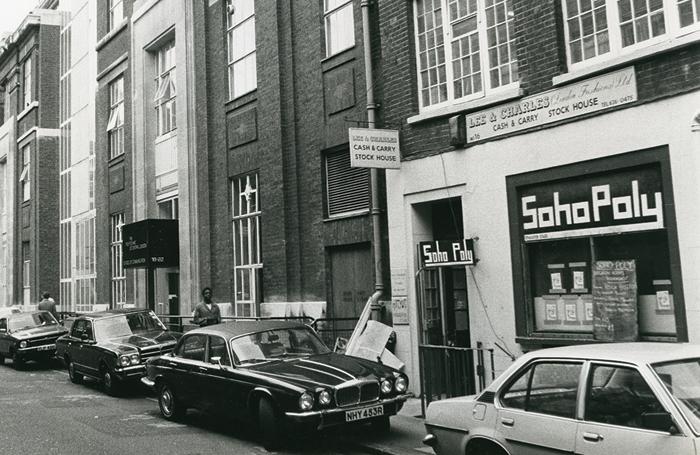 Soho Poly. Photo: University of Westminster archive