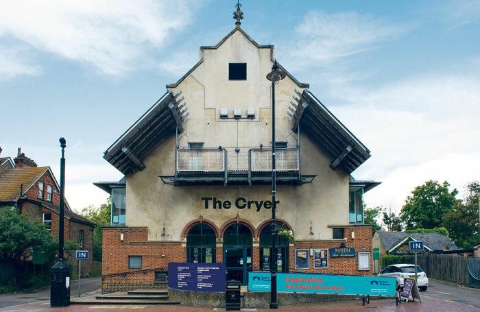 The Charles Cryer Studio Theatre. Photo: Sutton Theatres