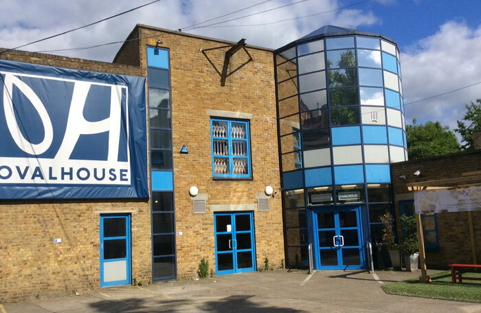 Demolition plan: Ovalhouse is leaving its current site, the theatre's home for 55 years