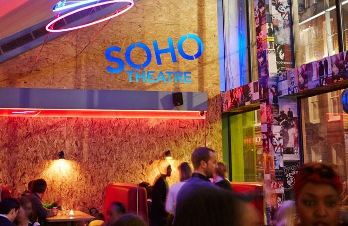Soho Theatre bar. Photo: Johnny Birch