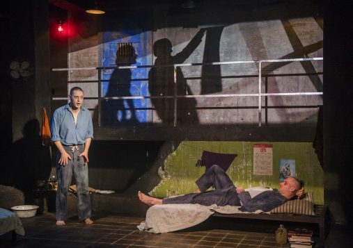 Kiss Of The Spider Woman-Menier-131