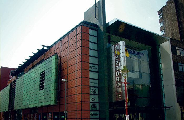 Exterior view of Birmingham Hippodrome today
