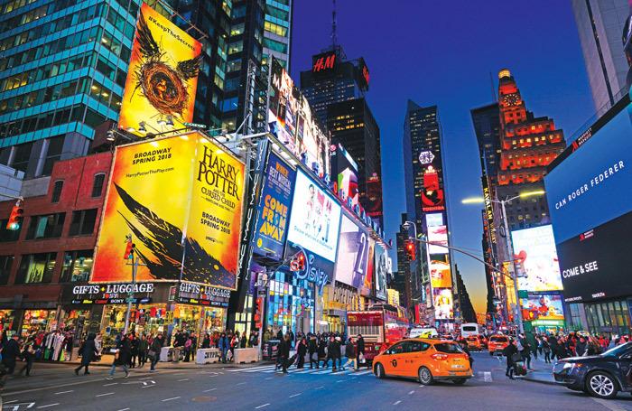 Broadway. Photo: Shutterstock