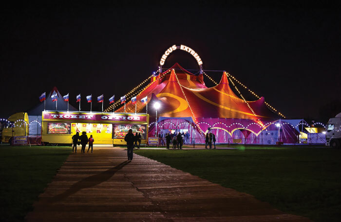 Circus Extreme is one of the companies offering their facilities