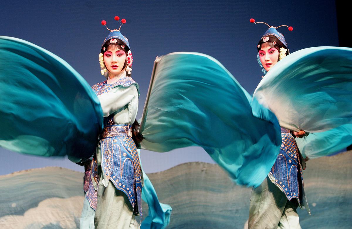 National Beijing Opera Company of China