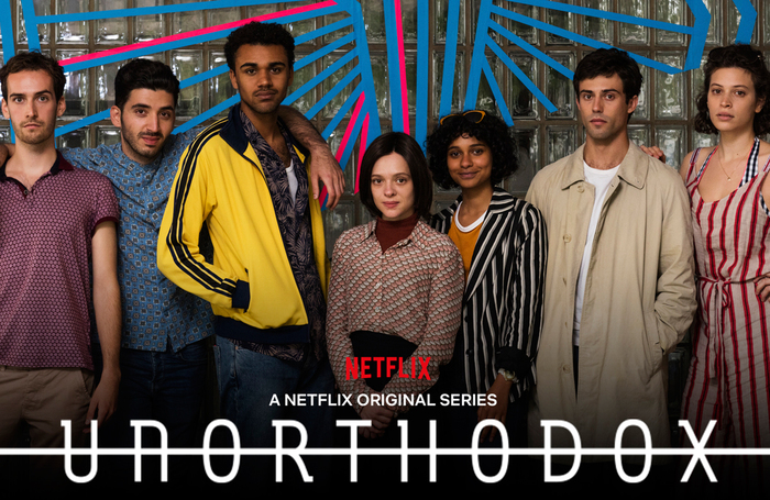 The Netflix series Unorthodox. Photo: Netflix