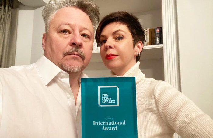 International Award 2021